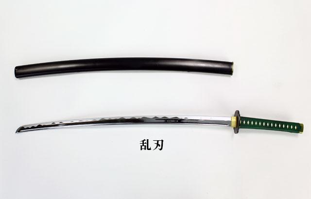 OA-01C-RGB